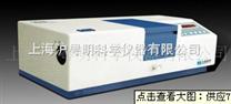 分光光度計.優尼科7230G微機型可見分光光度計.美譜達便攜式光度計.棱廣數顯分光光度計國內獨創