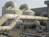 废气处理安装工程,废气处理成套雷竞技官网app