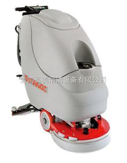 电瓶式Abila20B手推式洗地机