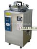 上海博迅BXM-30R數顯式高壓滅菌器/三申BXM-30R脈動真空滅菌器.廠價直銷BXM-30R