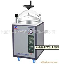 上海博迅LDZX-75KB立式不锈钢灭菌器.三申LDZX-75KB脉动真空灭菌器.申安立式压力灭菌器