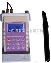 便攜式(手持式)溶氧儀-配鋼砂網電極