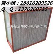 非标定制 耐高温高效过滤网(耐高温高效过滤器结构及材质)