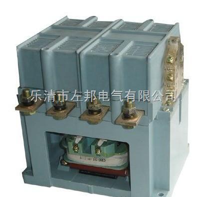 cj40-63a四级交流接触器