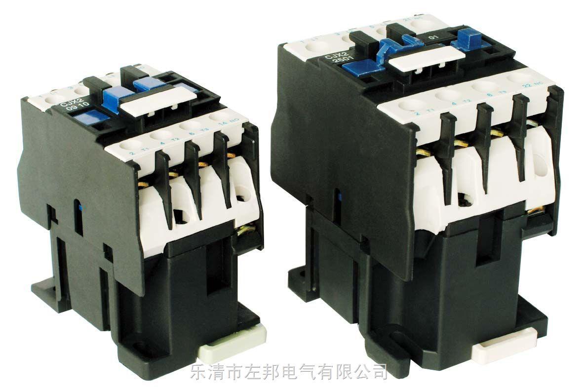 cjx2-1210/1201交流接触器厂家