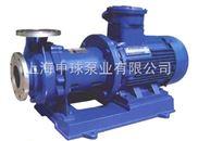 不锈钢高温磁力泵
