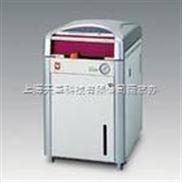 銷售日本雅馬拓SQ510C高壓蒸汽滅菌器上海天呈南京現貨特價