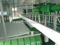 广州某生活垃圾收集站-除臭工程
