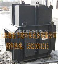 热管式锅炉省煤器