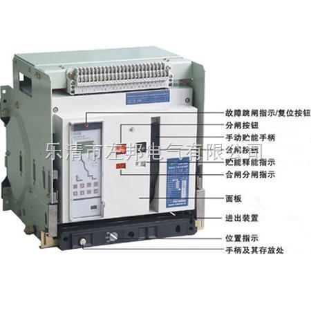 常熟cw1-3200抽屉式2900a万能式塑壳断路器系列