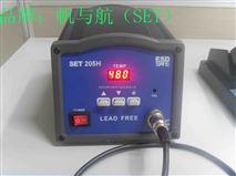 无铅焊台-SET205H智能无铅焊台