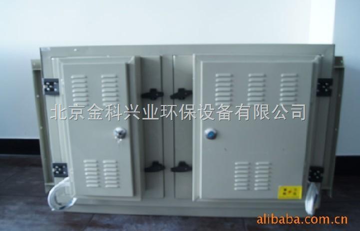 北京喷漆废气净化处理