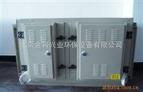 JYJ-JD静电油烟净化器