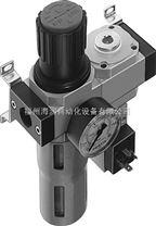 LFR-3/4-D-MAXI-KB  气源处理组件 185729