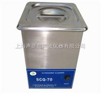 台式普通型超聲波清洗機SCQ-70