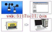 风速风向传感器(采集仪+风速风向传感器+支架)型号:TD-SD1