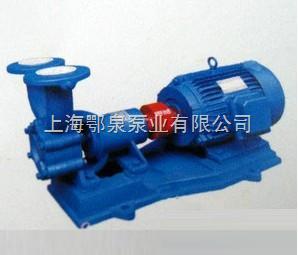 單級直連旋渦泵