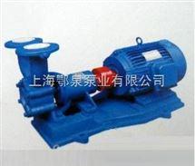 单级直连旋涡泵