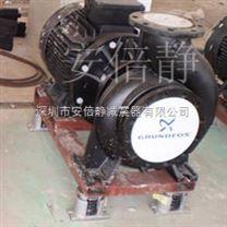 卧式水泵减震器