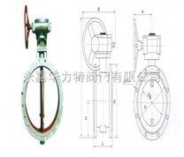 D341W蝸輪傳動法蘭式通風型蝶閥-華力特閥門