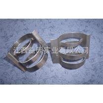 厂家出售304金属共轭环