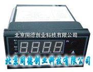 本安型在线式氢气露点仪 型号:HNP Transmet