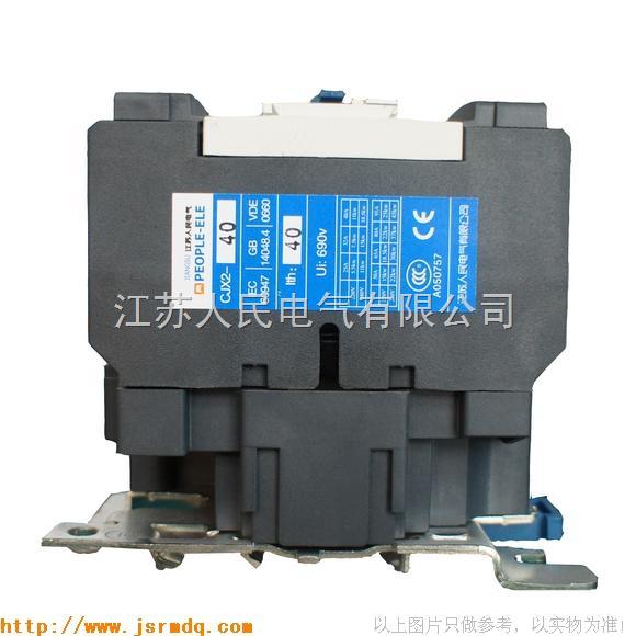 交流接触器CJX2-4011主要用于交流50Hz或60Hz,额定工作电压至660V,在AC-3使用类别下额定工作电压为 380V额定工作电路中,供远距离接通与分断电路之用,交流接触器CJX2-4011并可与热继电器直接插接组成电磁起动器,以保护可能发生操作过负荷的电路