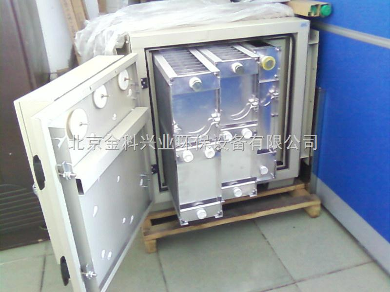 厨房油烟净化器厂家