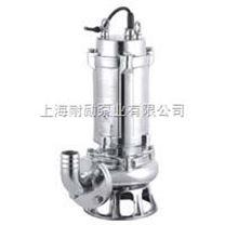 WQP不锈钢潜水泵(304、316)