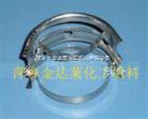 金属纳特环填料订购热线0799-6664185