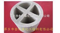 陶瓷十字环填料 订购热线0799-6664185