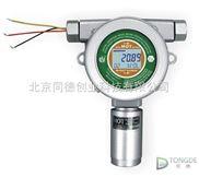 在線四氯乙烯測定儀型號:QT500-C2HCL4