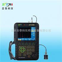 探傷儀/超聲波探傷儀/數字探傷儀JUT500B