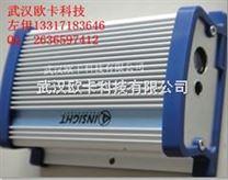 INSIGHT-200激光測距傳感器/距離紅外傳感器