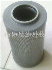 SQUX-160*20Q2(福林)高压油滤芯