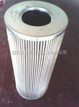 HYTE0049F10B-100(福林)电厂汽轮机滤芯