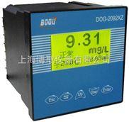 DOG-2092XZ-工業溶氧儀博取
