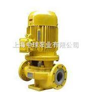 IGF型衬氟管道离心泵