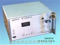 原子吸收測汞儀(雙光束)