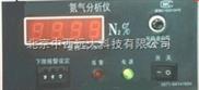 M397422-M397422在線高純氮氣檢測儀/氮氣分析儀(探頭進口、國產)