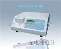 M117659   散射光濁度儀/光電濁度計/台式濁度儀