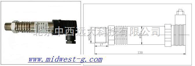 zx01-py206h-高温压力传感器/变送器-北京中西远大
