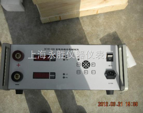 蓄电池组负载测试仪规格:电压dc12v