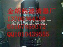 WD13145滤清器