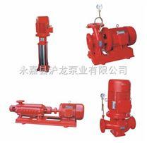 XBD消火栓系统增压泵 稳压泵 喷淋泵 加压泵