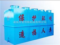 工业污水处理一体化设备
