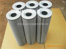 21FC5121-160*600/25(福林)双筒过滤器滤芯