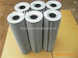 SFX-240*10(福林)双筒回油管路过滤器滤芯