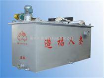 SLWF颜料废水处理设备
