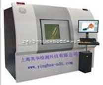 微米工業CT vtomex m